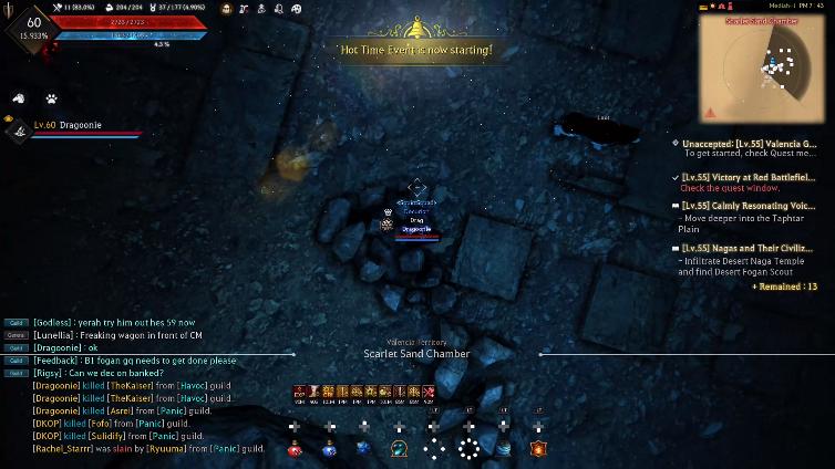 Xbox Black Desert gameplay, Achievements, Xbox clips, Gifs, and